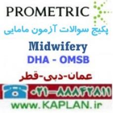 نمونه سوالات آزمون مامایی Midwifery پرومتریک عمان - دبی - قطر