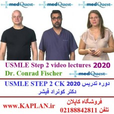 تدریس کامل 2020 MedQuest - USMLE Step 2 High–Yield کونراد فیشر