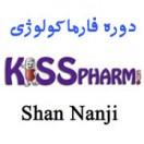 KISSPharm دوره فارماکولوژی