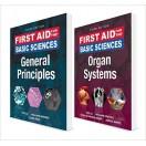 First Aid Basic Sciences, Third Edition 2017 سری دو جلدی تمام رنگی