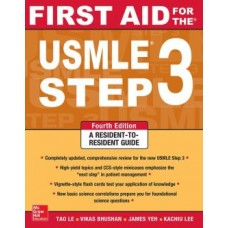 First Aid for the USMLE Step 3, Fourth Edition 2016 تمام رنگی