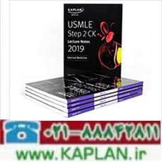 USMLE Step 2 CK Lecture Notes 2019 کتابهای کاپلان تمام رنگی