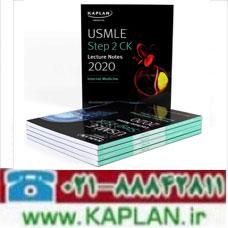USMLE Step 2 CK Lecture Notes 2020 کتابهای کاپلان تمام رنگی