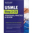 USMLE Step 2 CS Strategies, Practice & Review 2016
