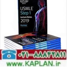 سری هفت جلدی لکچرنوت های کاپلان USMLE Step 1 Lecture Notes 2019 تمام رنگی