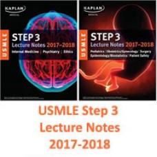 کتابهای کاپلان USMLE Step 3 Lecture Notes 2017-2018