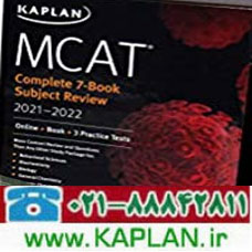 کتابهای الکترونیکی MCAT Complete 7-Book Subject Review 2019-2020 PDF