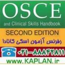 کتاب OSCE and Clinical Skills Handbook, 2e