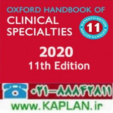 Oxford Handbook of Clinical Specialties 10th Edition 2020 تمام رنگی
