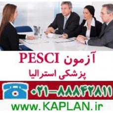 پکیج آزمون PESCI پزشکی استرالیا