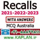 سوالات ریکال RECALL  استرالیا MCQ 2017 با جواب