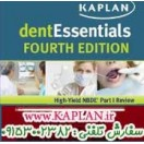 کتاب dentEssentials NBDE Part I KAPLAN