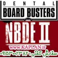 کتاب Dental Board Busters NBDE II