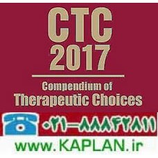 کتاب Compendium of Therapeutic Choices, 2017 Edition - CTC 2017