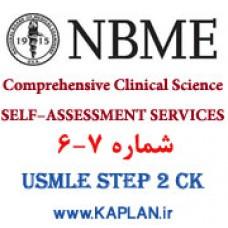 سوالات بورد آمریکا NBME USMLE STEP 2 CK 6-7