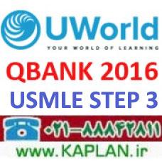 بانک سوالات USMLE World Step 3 Qbank 2016-2017