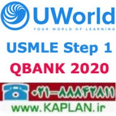 بانک سوالات یوورلد UWORLD STEP 1 2020