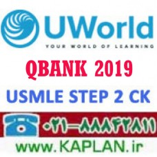 بانک سوالات UWORLD USMLE STEP 2 CK QBANK 2019
