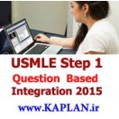 دوره Question-Based Integration 2015 کاپلان