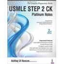 کتاب  USMLE Platinum Notes Step 2 2nd Edition