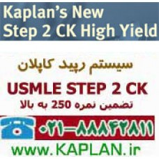 دوره ویدیویی USMLE® Step 2 CK High Yield Program