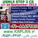 دوره Kaplan's Step 2 CS Live Online 2014