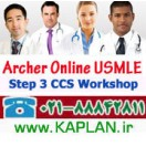 Archer USMLE Step 3 CCS Workshop 2014