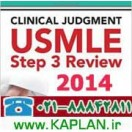 Clinical Judgment USMLE Step 3 Review 2014